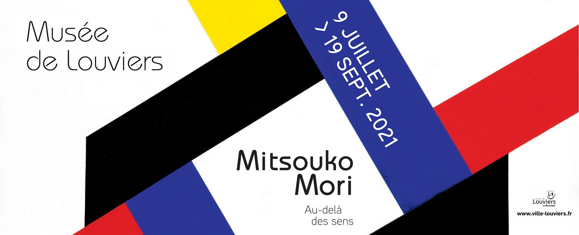 Exposition : Mitsouko Mori, Au-delà des sens
